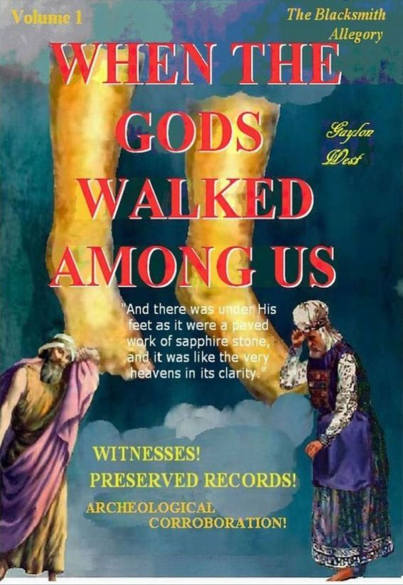 When God Walked Among Man